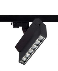 low profile track lighting